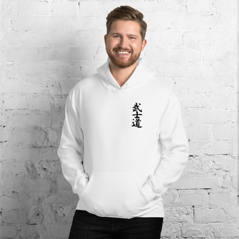 "Bushido ""Way Of The Warrior"" Sports Hoodie – White"