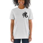 "Tamashi ""Spirit"" Sports T-shirt – White"