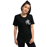 "Tamashi ""Spirit"" Sports T-shirt – Black"