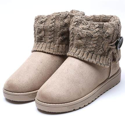 Winter Women Snow Boots - Suede
