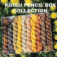 Koigu Pencil Box Collection Book
