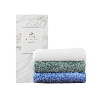 Super Absorbent Extra Soft Cotton Hand Bath Towel 1-Pack - Booth79