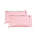 100% Long-Staple Cotton Pure Color Pillowcases Set 2-Pack - Booth79