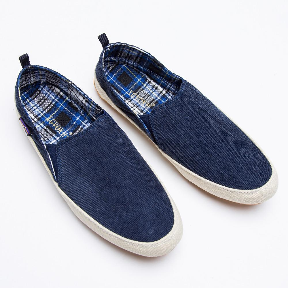 New casual Breathable Loafers - luxuryandme.com