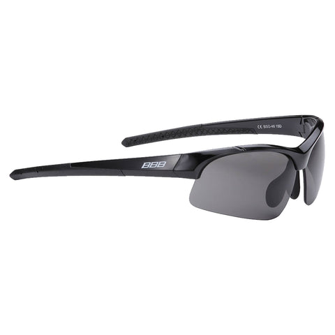 BBB Impress Small Adult cycling glasses