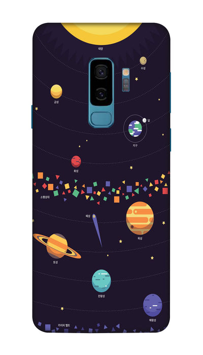 Galaxy Hard Case For Samsung S9 Plus