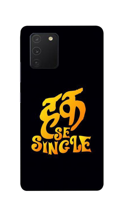 Haq Se Single Hard Case For Samsung S10 Lite