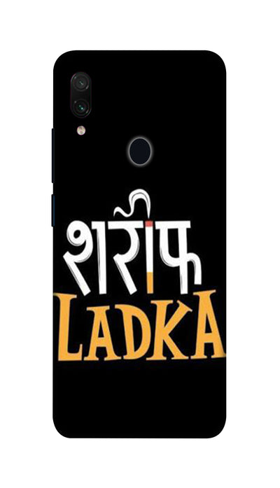 Shareef Ladka Hard Case For Redmi Note 7 Pro