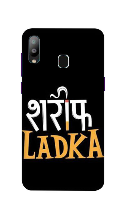 Shareef Ladka Hard Case For Samsung A40
