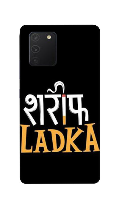 Shareef Ladka Hard Case For Samsung S10 Lite