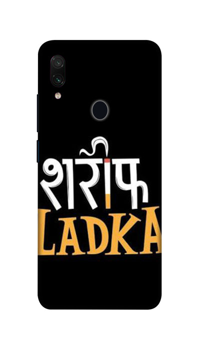 Shareef Ladka Hard Case For Redmi Note 7