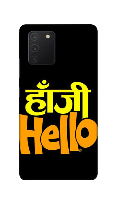 Hanji Hello Hard Case For Samsung S10 Lite