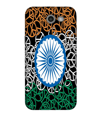 SAMSUNGJ7 Flag On Wheels Designed Back Cover
