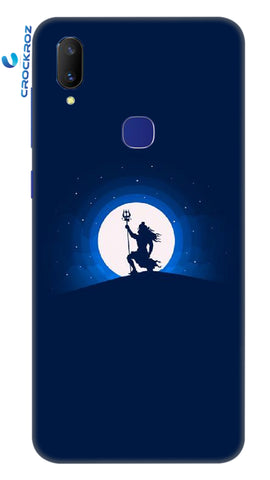 Vivo V11 shivhom Designed Back Cover