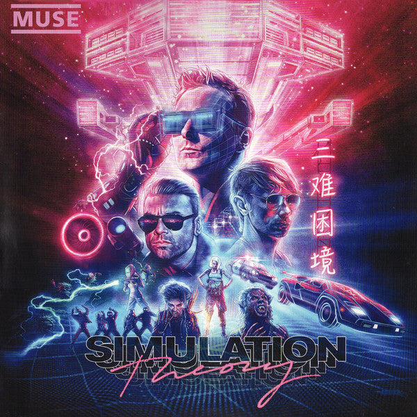 Vinilo Muse SIMULATION THEORY