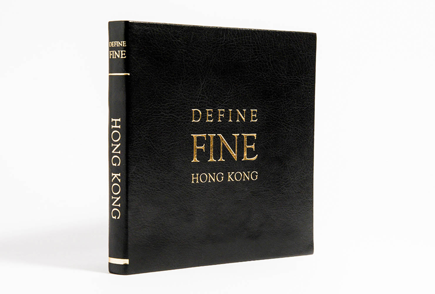 DEFINE FINE HONG KONG TRAVEL GUIDE