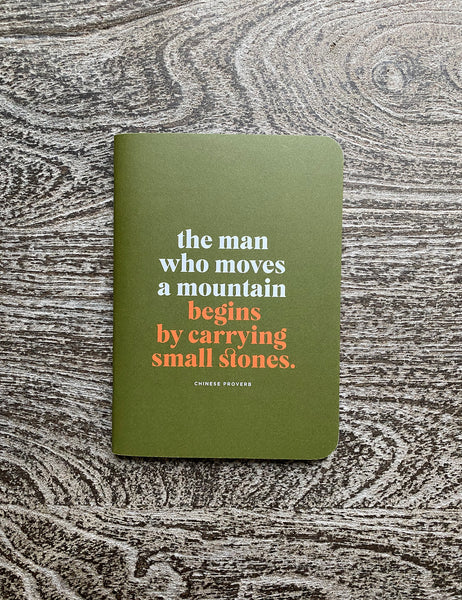 the man who moves a mountain journal