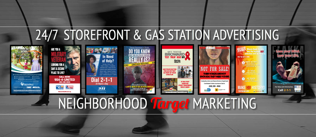 gas station outdoor advertisements