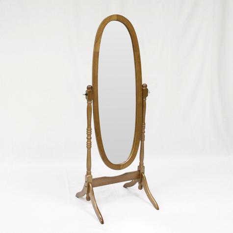 Chevel Mirror