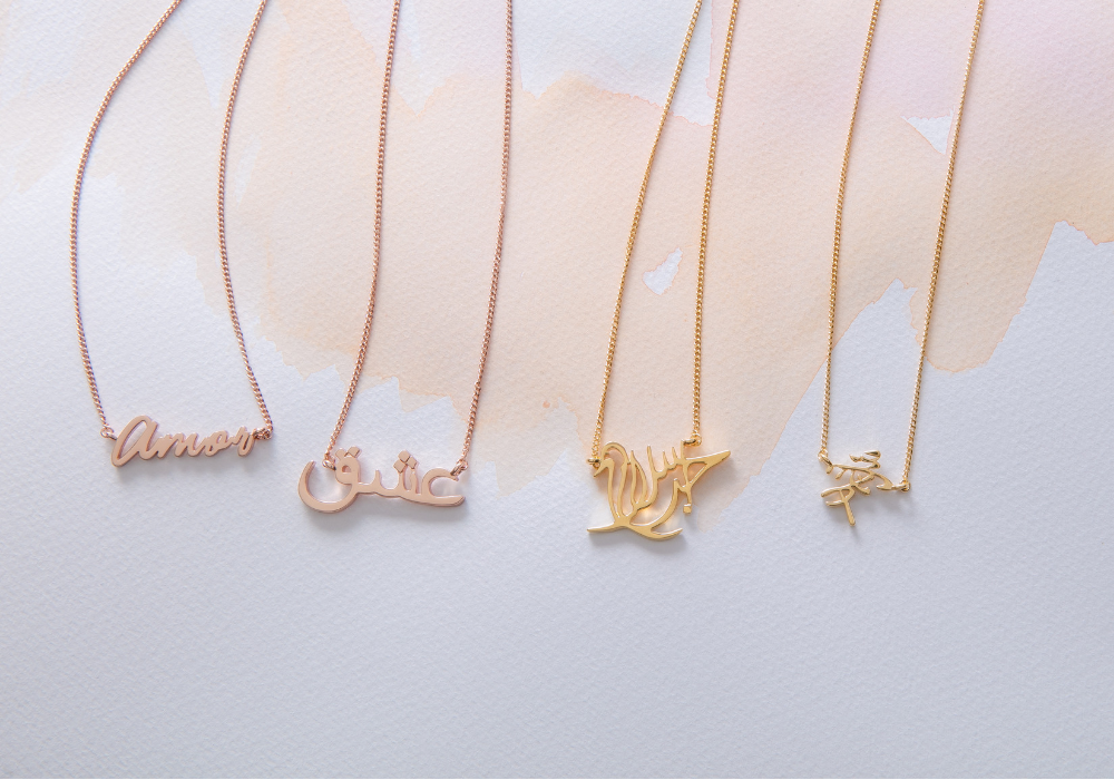 Love in Every Language Necklaces from Capsul Jewelry