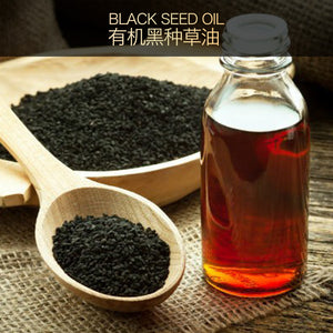 Massage oil,100g/bottle black seed,essential base oil, organic cold pressed