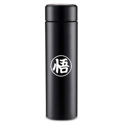 Thermos Dragon Ball Z - Kanji Go