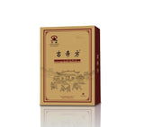 *New Product*  Ancient Temple Herbs