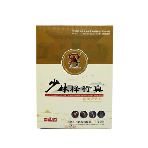 Shaolin Small Healing Patch (10 piece box)