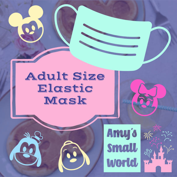 Preorder Mystery LARGE Adult face mask -  elastic