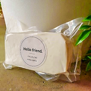 Hello Friend - Haloumi - The Vegan Cheese Shop