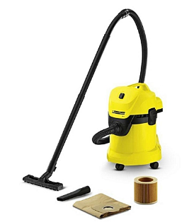 Karcher Multi-Purpose Vacuum Cleaner - The RegistryNg™