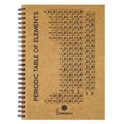 Periodic Table of Elements ,Brown Cover Wiro Bound Sketch Book/Notebook - GeekDawn
