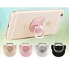 $12.95 - 360° CAT FINGER RING HOLDER MOUNT STAND FOR IPHONE/SMART PHONE (9) TRAVEL PETS