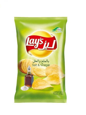 Lay's Chips - Salt & Vinegar