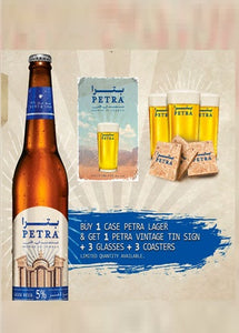 Petra Lager Package (Case of 20)