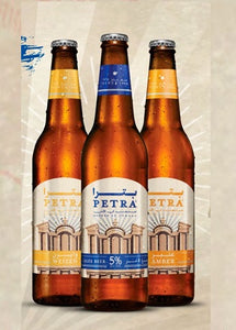 Petra Mix Package (3 of each beer)