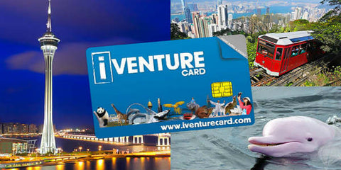 iVenture Hong Kong & Macau- 3 Day Pass