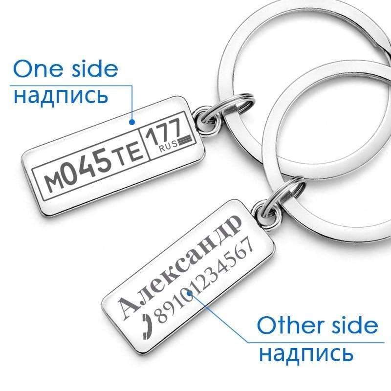 Spiderman Engraved Keyring withYour Custom Text to Engrave on Reverse