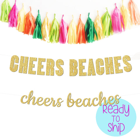 Cheers Beaches Glitter Party Banner, Beach Bachelorette Party, Beachelorette Party Banner