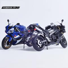 Yamaha R1 Rally Alloy Motorcycle