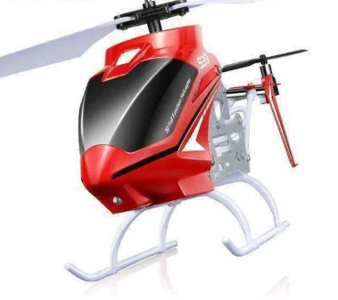 Image of S39 RC Helicopter with Gyro