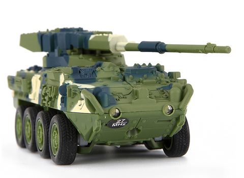 8021 Stryker Cannon RC Army Tank