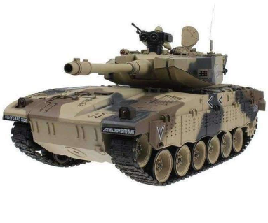Image of Israel Main Tactical Army BattleTank