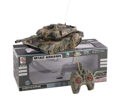 Radio Control Power Armored Tank Vehicle
