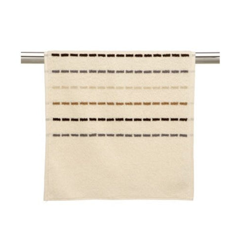 DwellStudio Rings - Chocolate on White, Fitted Sheet, Full