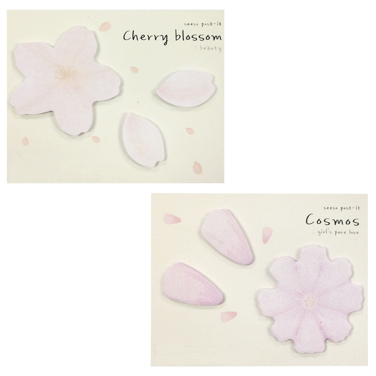 Wrapables Sticky Notes, Set of 2 (Cherry Blossom,Floral)