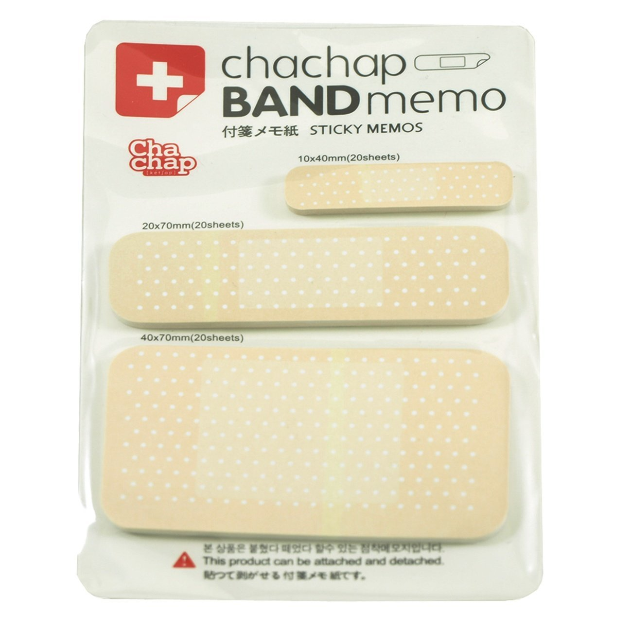 Wrapables Sticky Notes, Set of 2 (Band Aid, Thought Cloud)