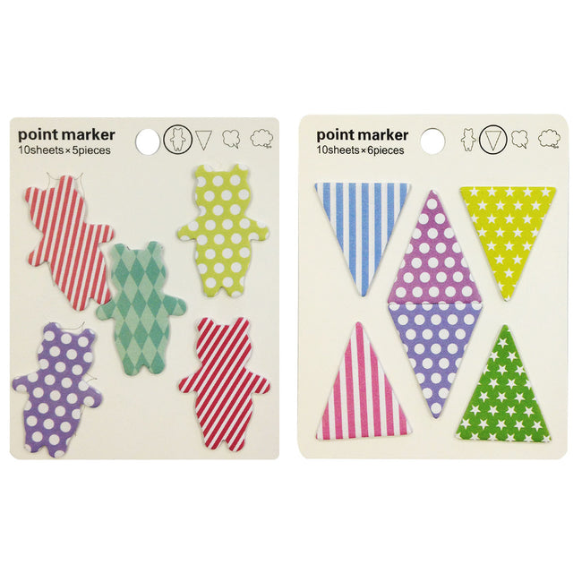Wrapables Sticky Notes, Set of 2 (Dancing Bears,Groovy Triangles)