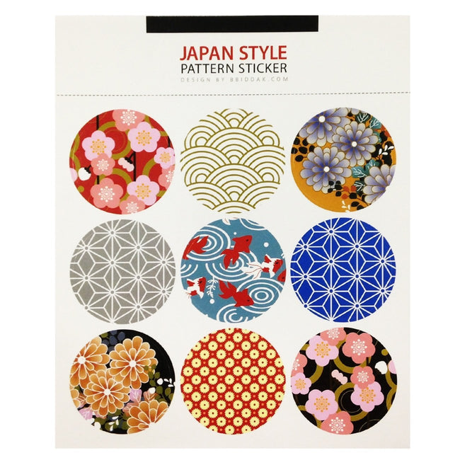 Wrapables Decorative Japanese Origami Pattern Sticker Set