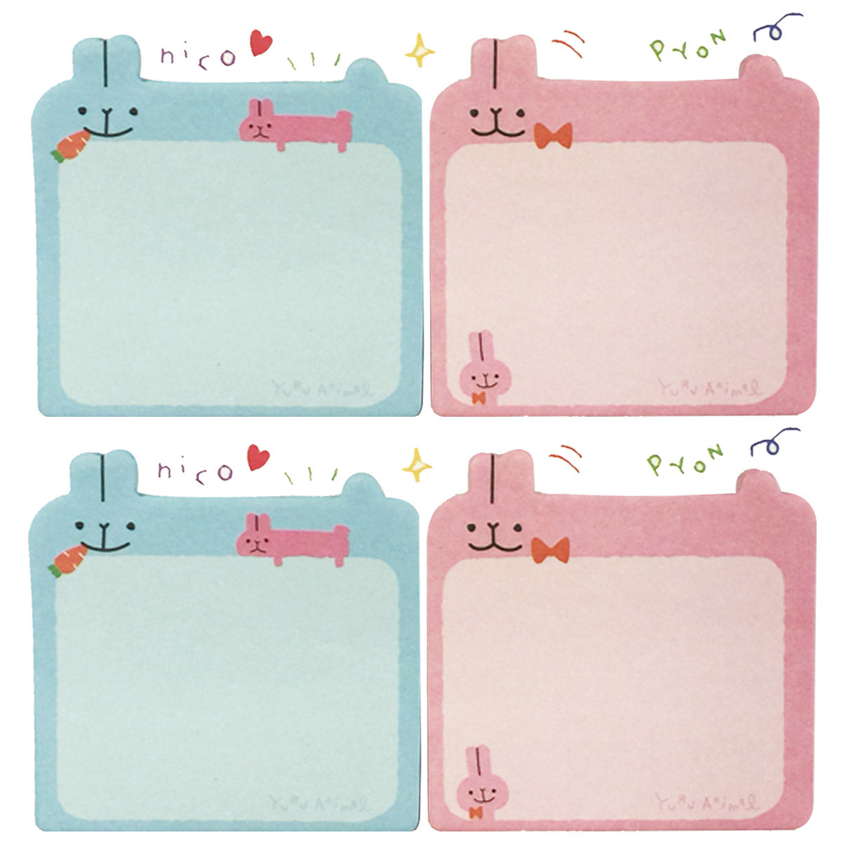 Wrapables Lounging Animal Memo Sticky Note (Set of 2)